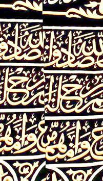 Pintar Haji poster