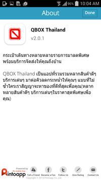 QBOX Thailand screenshot 3
