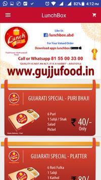 Lunch Box - www.gujjufood.in screenshot 2