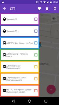 Lviv Transport Tracker screenshot 3