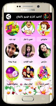 ريماس العزاوي فيديو بالايقاع بدون انترنت poster