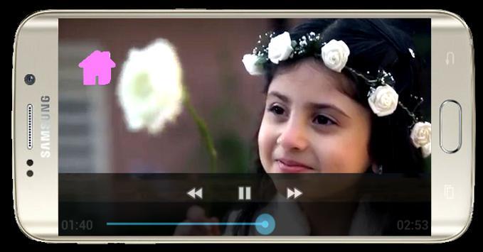 ريماس العزاوي فيديو بالايقاع بدون انترنت screenshot 1