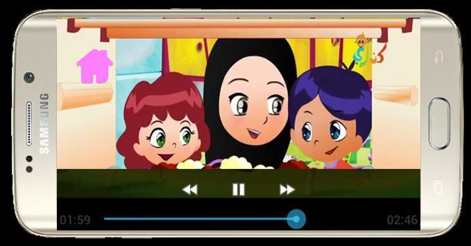 ريماس العزاوي فيديو بالايقاع بدون انترنت screenshot 3