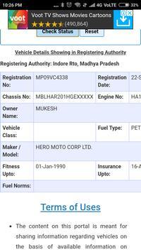 Vehicle Information App screenshot 2