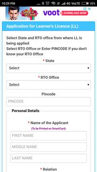 Vehicle Information App screenshot 4