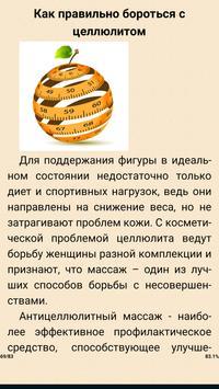 Комплекс снижения веса gardenin fatflex — collections of images.