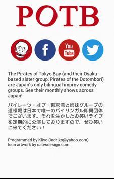 Pirates of Tokyo Bay Voting screenshot 3