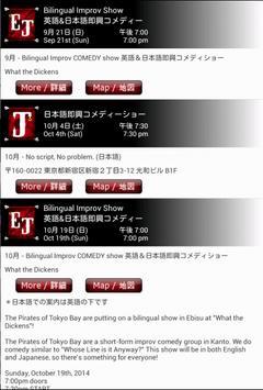 Pirates of Tokyo Bay Voting screenshot 7