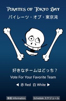 Pirates of Tokyo Bay Voting screenshot 6
