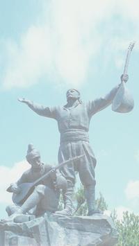 Pir Sultan Abdal Kültür Derneğ apk screenshot