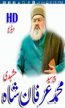 Pir Syed Muhammad Irfan Shah Mashadi poster