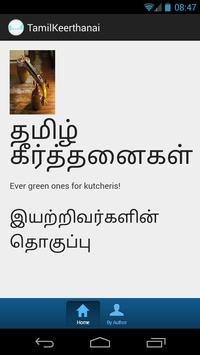 TamilKeerthanai poster