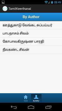 TamilKeerthanai screenshot 2