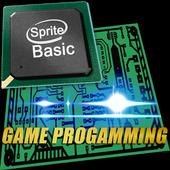 Sprite Basic Interpreter icon