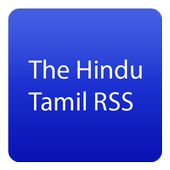 The Hindu Tamil News RSS for Android - APK Download