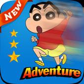 Shin Adventure 2018 icon