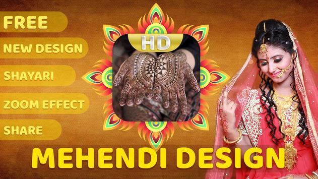2018 Best Mehndi Design HD & Love Shayari screenshot 2