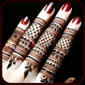 Dulhan Finger Mehndi Designs icon