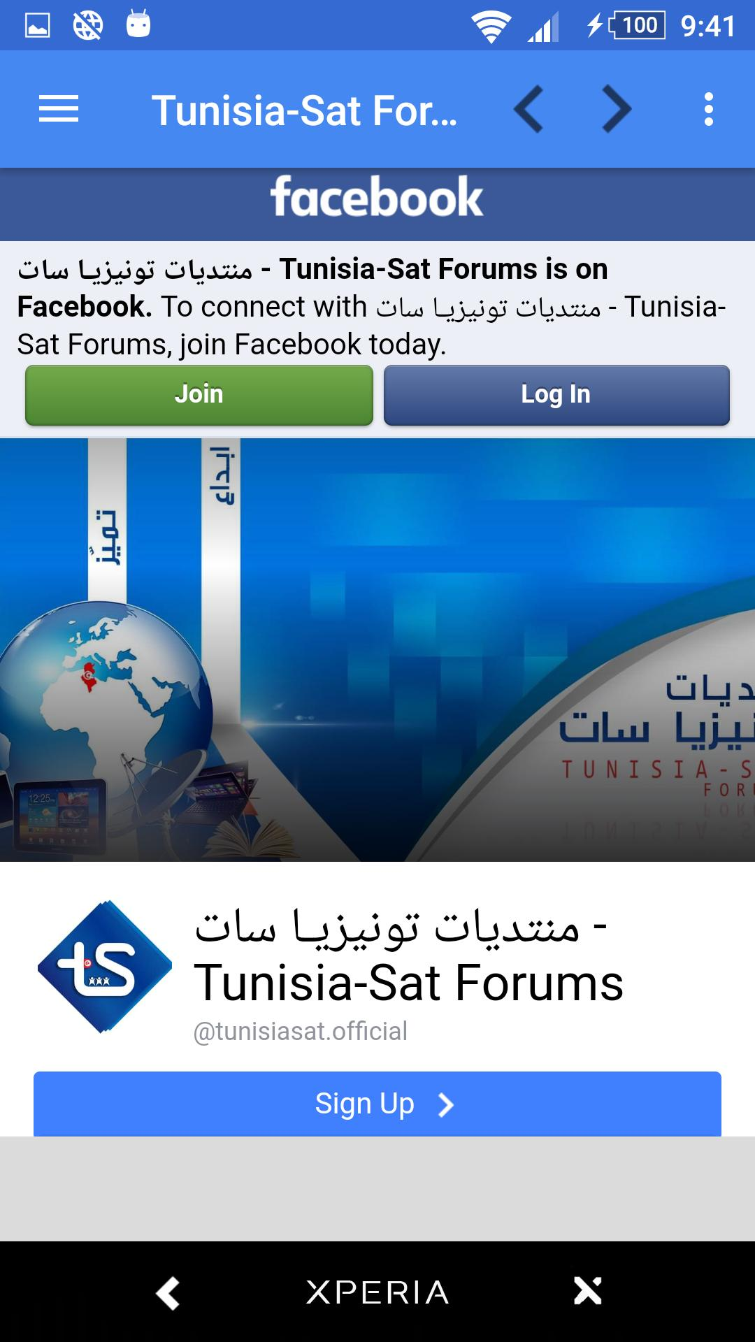 Tunisia Sat Forums for Android - APK Download