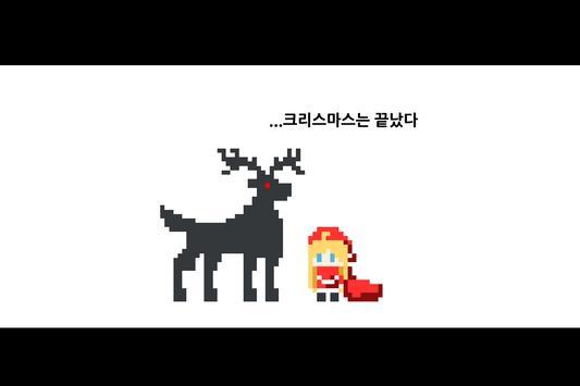 Dark Reindeer poster