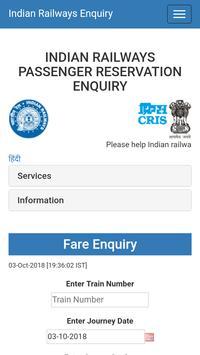 Train Info India screenshot 3