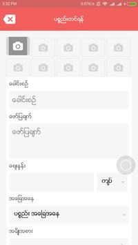BarLoLo screenshot 4