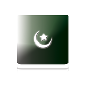 Pakistani Book How is caller icon