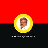 Captain Vijayakant icon