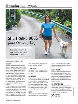 Hawaii Business Magazine apk screenshot