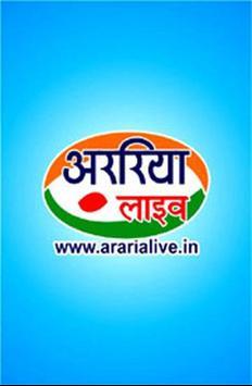 Araria Live poster
