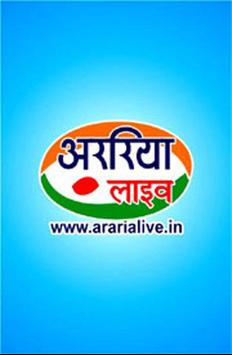 Araria Live apk screenshot