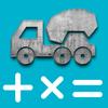Калькулятор Бетон иконка