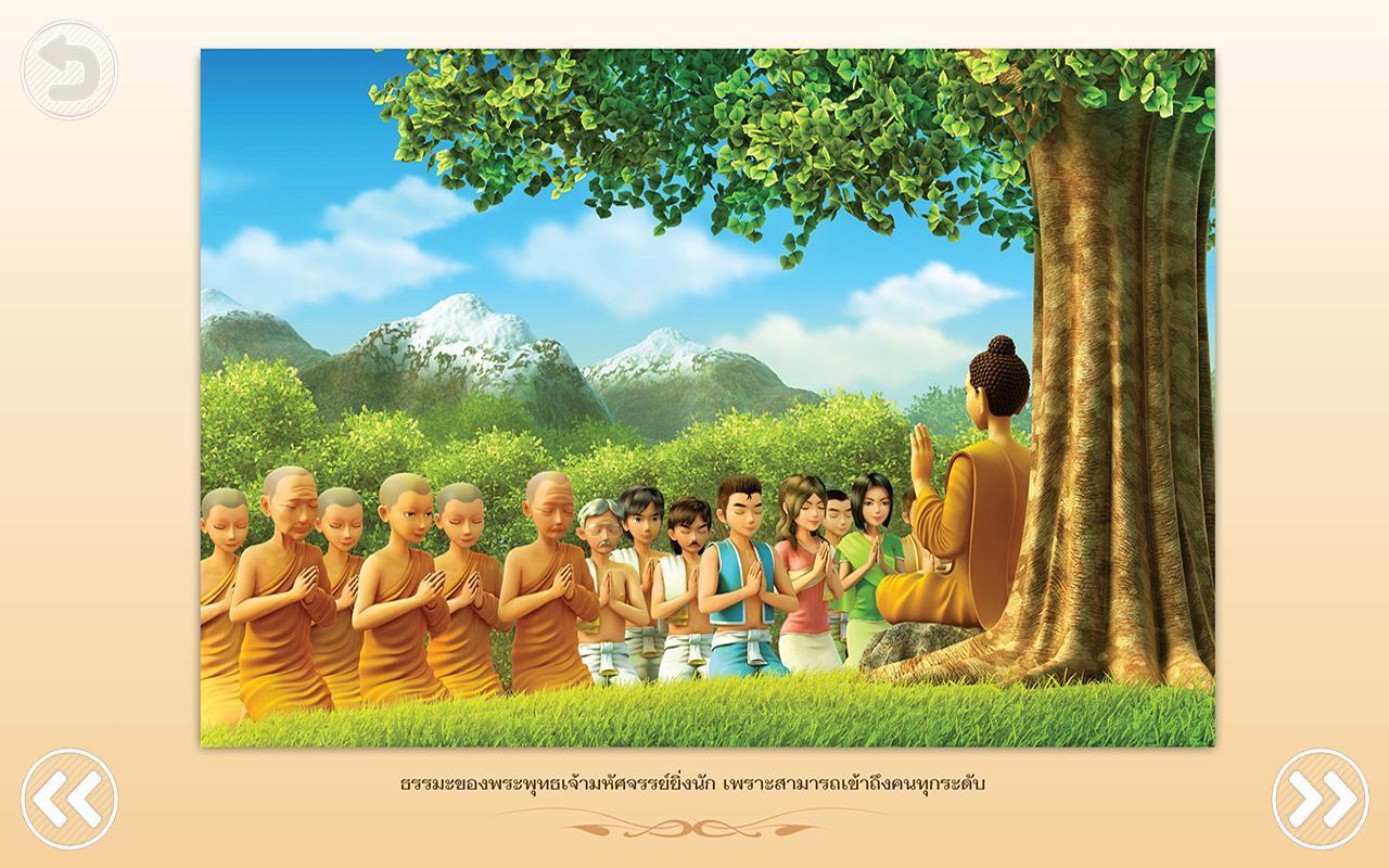 buddhism peace of mind pdf