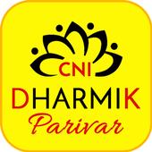 Dharmik Parivar icon