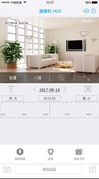 Security IP Camera apk screenshot