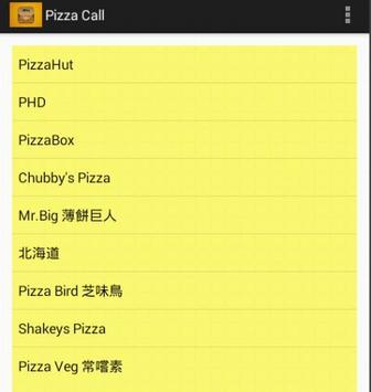 Pizza Call poster
