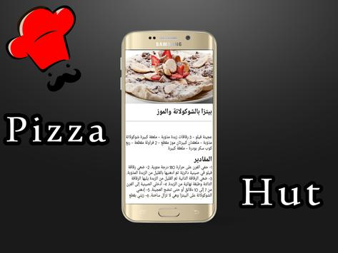 Pizza Hut UAE - recipes Pizza poster