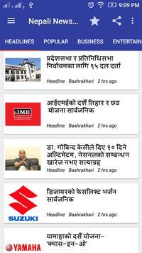 Nepali News Hunt screenshot 1