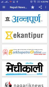 Nepali News Hunt screenshot 4