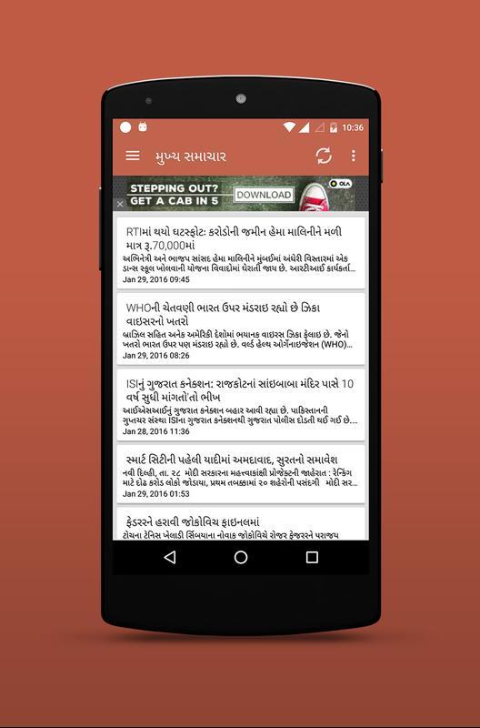 como descargar revistas gratis para android