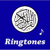 quran ringtone for iphone 6