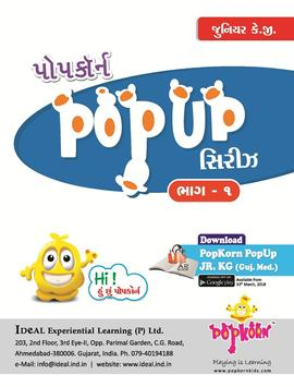 PopKorn Popup Series JR. KG. Term-1 (Guj. Med.) apk screenshot