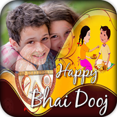 Bhai Dooj Photo Frame 2017 icon