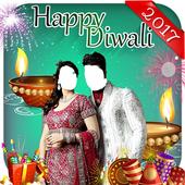 Diwali Couple Photo Suit Hd icon