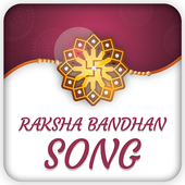 Rakshabandhan Song 2017 icon