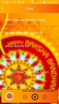Rakshabandhan Song 2017 screenshot 3