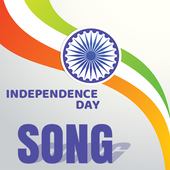 Independence Day Songs 2017 icon