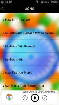 Independence Day Songs 2017 apk screenshot