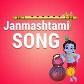 Krishna Janmashtami Songs 2017 icon
