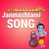 Krishna Janmashtami Songs & Video Status icon